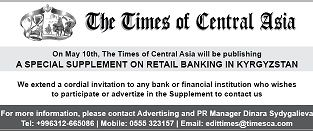 Retail Banking